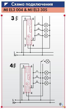 Лестничный выключатель MI EL3 004 - Электронные лестничные выключатели - Светорегуляторы,диммеры Динуй Испания.