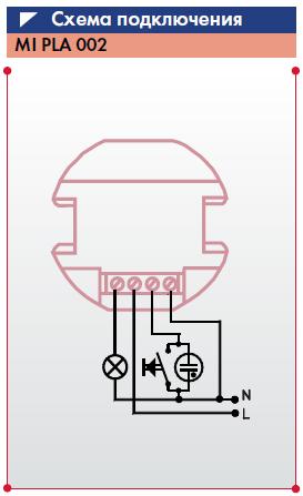 Максимальная нагрузка: лампы...  Питание 220 В - 50 Гц.  Время задержки отключения регулируется от 30 сек до 10 мин...