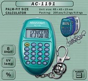 Калькулятор ASSISTANT AC-1191GN
