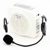 TERRASOUND M-173 (Белый) Усилитель голоса мегафон поясной 8Вт  (M-173w)