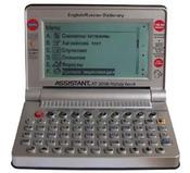 Электронный переводчик ASSISTANT AT-2096 Handy Book