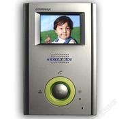 Цветной TFT монитор видеодомофона 3,5 COMMAX CDV-35H перламутровый