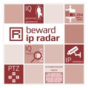 Beward IP Radar для 1 IP-камеры