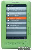 AE-501green Книга электронная