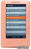 AE-501cream Книга электронная