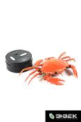 31 Век 9995 Робот-краб с ДУ на ИК-лучах