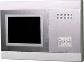"""Монитор 5"""" TFT LCD для видеодомофона. Модель: A4-F8C"""