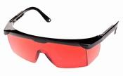 Лазерные очки ADA Laser Glasses для работы с дальномерами (а00126)