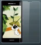 Ainy Защитное стекло (0,33мм) Sony Xperia Z1 Mini/Compact