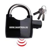 Замок с сигнализацией SAP-100