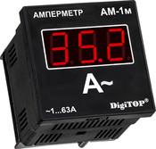 DigiTOP Ам-1м Амперметр