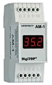 DigiTOP Ам-1 Амперметр