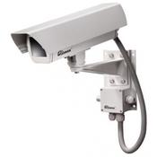 Точка Зрения Арктика Уличная 3G/4G/CDMA IP-камера
