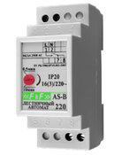 Лестничный автомат F&F  AS-B220 (ЕА01.002.005)