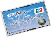Держатель кредитной карточки с вибрацией. C330S