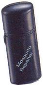 Ультразвуковой отпугиватель комаров - брелок ЭкоСнайпер DX-600