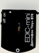 EDIC-mini Tiny+ B76-150HQ Цифровой диктофон