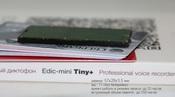 EDIC-mini Tiny+ B74 цифровой диктофон