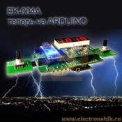 """Радиоконструктор """"Твоё радио Arduino"""" EK-004A"""