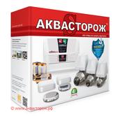 Аквасторож Эксперт PRO 1*25*4д (203) Комплект защиты от протечек воды