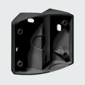 Угловой цоколь MD (черный) MD corner bracket black em10025532