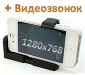 Реалвизор-HD плюс (+видеозвонок) 3G Мобильный видеорегистратор высокого разрешения