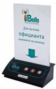 Подставка с тремя кнопками вызова официанта iBells-306