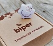 Тренажер-корректор осанки Бипер для детей