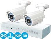 Комплект Видеонаблюдения 1MPX AHD Дача 4+2 (IVUE-D5004 AHC-B2)
