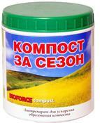 Биопрепарат для ускорения образования компоста BIOFORCE Compost 250гр (bb-018)