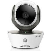 Motorola MBP85Connect Видеоняня (B3700MBP85CRU)
