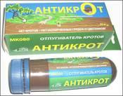 Отпугиватель кротов Антикрот MK080