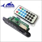 KIT MP2898BT Bluetooth медиацентр от Мастер Кит