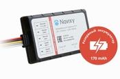 GPS-трекер для автомобиля Navixy A5+