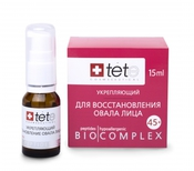 Биокомплекс для восстановления овала лица
