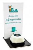 Подставка акриловая iBells-703