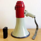 Terrasound ЭМр-25са ручной мегафон 25Вт, сирена, встроенный микрофон, долговечный Li аккумулятор