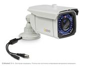 Камера наблюдения UControl ПРЕМИУМ 700 (QD7502B)