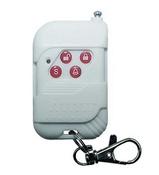 Пульт дистанционного управления для постановки/снятия с охраны (радиобрелок) GSM Сторож  Protector RB