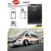 Indel B RM7 Компрессорный автохолодильник для карет скорой помощи
