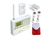 Беспроводная система сигнализации «GSM СТРАЖ S110»