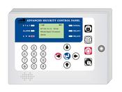 Беспроводная система сигнализации «GSM СТРАЖ S120»