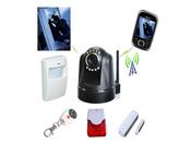 Беспроводная система сигнализации «GSM СТРАЖ S250 3G»