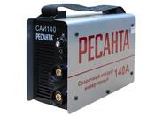 РЕСАНТА САИ-140 Сварочный аппарат инверторный (65/5.)