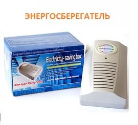 Энергосберегатель Save energy box EnergyWizard I SD-002 до 25 kW