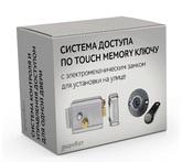 Комплект 6 - СКУД с доступом по электронному TM Touch Memory для установки на улицу