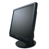 Монитор видеонаблюдения Samsung SMT-1722 P