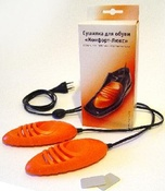 Сушилка для обуви Комфорт люкс с ароматическими пластинами