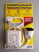 ЭргоЛайт ТР-01.4Р Терморегулятор на проводе (управление кнопкой)
