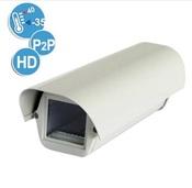 Бюджетная уличная HD IP камера Точка Зрения Вьюга 3G